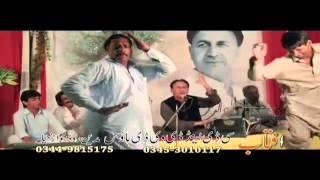 Pashto Album Chandan Video 3   Pashto 2016