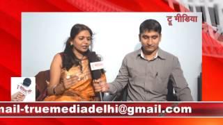 Ek Mulakat with Nandini Srivastava | True Media | Praveen Kaushik