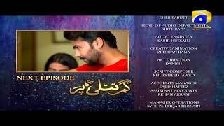 Ghar Titli Ka Par Episode 7 Teaser Promo | Har Pal Geo