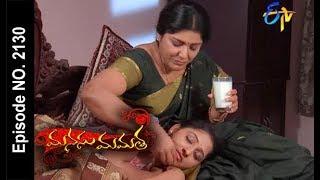 Manasu Mamata | 18th November 2017 | Full Episode No 2130| ETV Telugu
