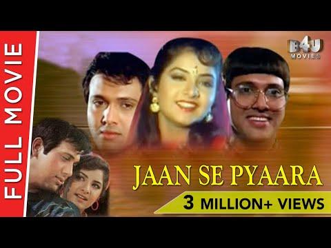 Xxx Mp4 Jaan Se Pyara 1992 Full Hindi Movie Govinda Divya Bharti Full HD 1080p 3gp Sex