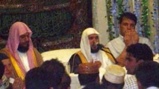 Sheikh Maahir's Dua 4 (BREATHTAKING)