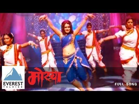 Email Kal Internet Var Kela (Lavani Song) - Morya   Superhit Marathi Item Songs   Spruha Joshi