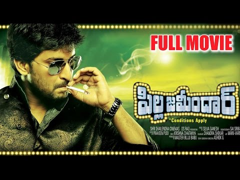 Pilla Zamindar Telugu Full Movie || Nani