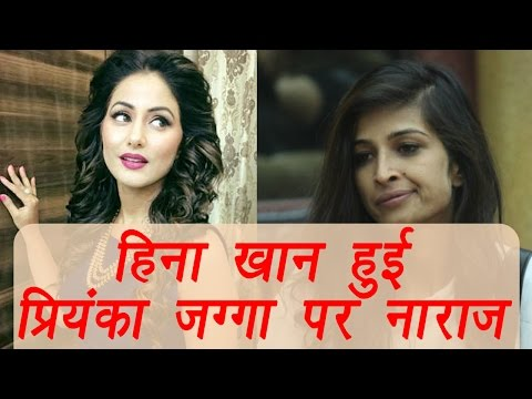 Xxx Mp4 Bigg Boss 10 Hina Khan Lashes Out On Priyanka Jagga For Spitting On Rohan Mehra FilmiBeat 3gp Sex
