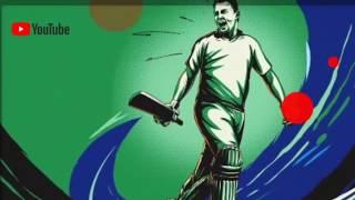 Shakib Al Hasan Best Catch-Bangladesh Cricket