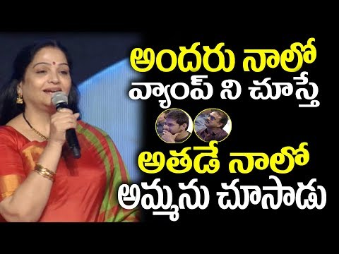 Xxx Mp4 Madam Speaker Emotional Words About Bharat Ane Nenu Bharat Blockbuster Celebrations Media Masters 3gp Sex