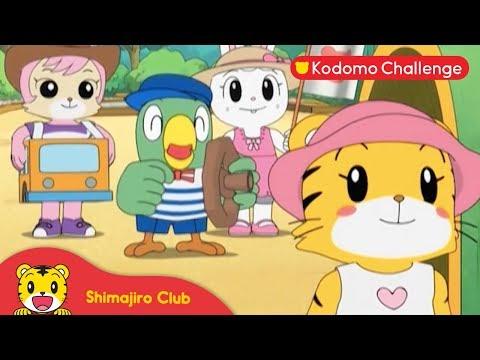 Shimajiro: A Wonderful Adventure Eps 5.3 - Bis Hannah, Berangkaaat!