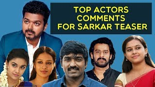 Top Actors Comments for Sarkar Teaser including VJS and Prabhas | Thalapathy Vijay |  Murugadoss