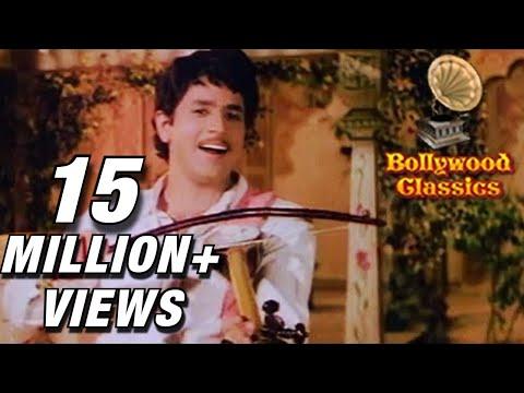 Xxx Mp4 Chand Jaise Mukhde Pe Bindiya Sitara Yesudas Hit Songs Raj Kamal Songs 3gp Sex