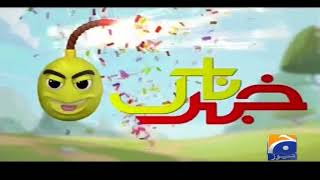 Khabarnaak - 14 August 2017 uploaded on 14-08-2017 3112 views