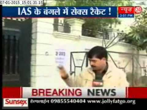 Lucknow:Sex racket in IAS bunglow busted 11 arrest