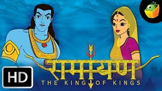 Ramayanam (The King of Kings) | Full Movie(HD) | In Hindi | MagicBox Animations | Stories