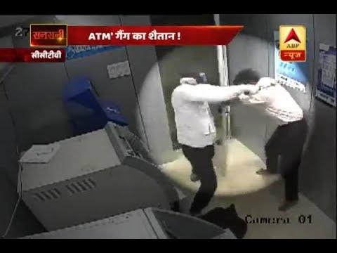 Xxx Mp4 Sansani ATM Gang S Goon Tries To Kill Guard And Loot Money In Goa 3gp Sex