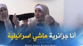 """فيديو مؤثر.. خالتي فاطمة تبكي بحرقة بعدما فرض عليها 7 ملايين شهريا أعباء الكراء من """"عدل 2"""""""