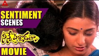 Ninne Palladatha Movie Sentiment Scene - Ninne Pelladatha Movie - Nagarjuna,Tabu