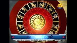 Kismat Connection: Daily Horoscope   May 24, 2017   8 AM