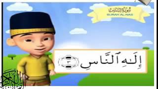 kartun anak muslim islami  belajar mengaji an nas