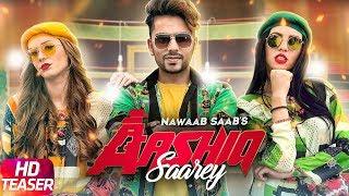 Aashiq Saarey   Nawaab Saab   Full Video Releasing on 09 November 2017   Speed Records