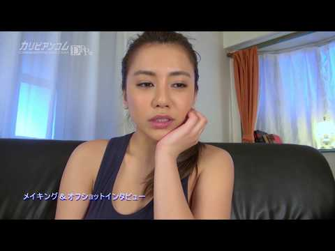 Mei Matsumoto enjoys her pleasure