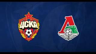 Унылейшая прелюдия и имитация футбола перед стартом чемпионата России