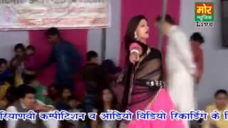 Randi Ka Dance