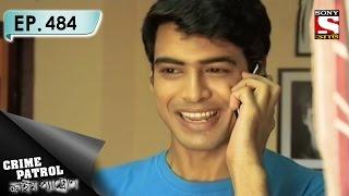 Crime Patrol - ক্রাইম প্যাট্রোল (Bengali) - Ep 484 – The Godfather