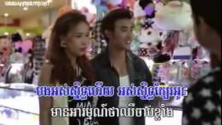 មានអា រម្យណ៌ថាអត់ចង់រស់/  Mea Arom Tha Ort Jong Ros   Karona Pich