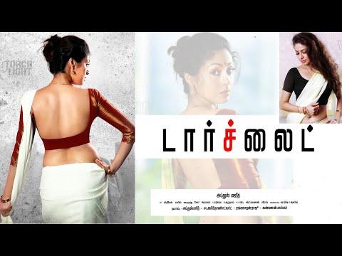 Xxx Mp4 Torch Light Tamil HOT Scenes Sadha Riythvika Varunudhai Dineshkumar A Venkatesh 3gp Sex