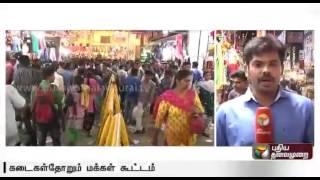 Crowd surges Chennai T Nagar for Deepavali purchase | Live report