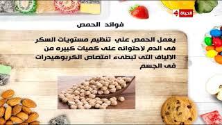 المطبخ | نصائح من برنامج المطبخ فوائد الحمص مع أسماء مسلم