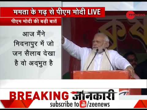 Xxx Mp4 Modi In Midnapore Rally PM Modi Warns Crowd To Behave Themselves 3gp Sex