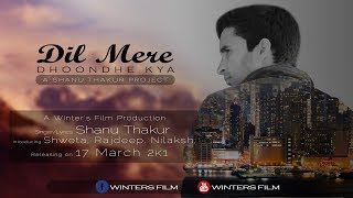 Dil Mere Dhoondhe Kya | A Shanu Thakur Project | A Winters Film Production