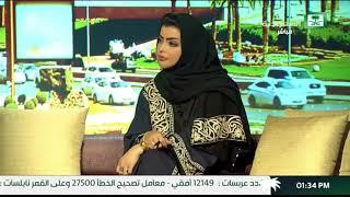 برنامج حياتنا مشروع الملك عبد الله لتطوير التعليم