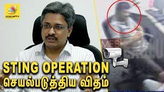 Interview on Moon TV Sting Operation : Planning & Execution | MLA Saravanan in Koovathur