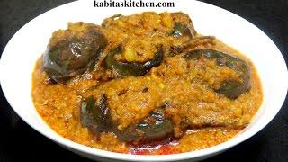 Baingan Masala Recipe-Spicy Masala Baingan-Brinjal Masala Curry-Eggplant Curry