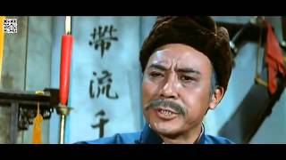 Old school vieux film Kung fu   Le Roi du Kung Fu