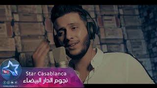 احمد الهاجري - ضيعوني (حصرياً)   2018   (Ahmed AlHajri - Daiauni (Exclusive