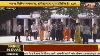 Gorakhpur: संगोष्ठी बैठक में मौजूद CM Yogi Adityanath