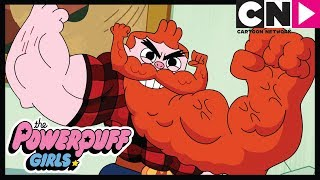 NEW Powerpuff Girls! | Man Up 3: The Good, the Bad, and the Manly PREVIEW! | Cartoon Network