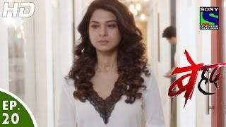 Beyhadh - बेहद - Episode 20 - 7th November, 2016