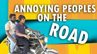 Annoying Peoples On The Road   Veyilon Entertainment