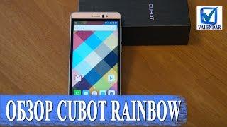 Обзор Cubot Rainbow - бюджетный смартфон на MTK6580 и с 5