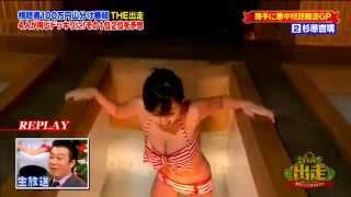 杉原杏璃 Anri Sugihara 巨乳 Bouncing
