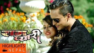 Mero Ghurki - Video Song | New Nepali Movie RAMPYARI | Rekha Thapa, Ashma D.C, Aavash Adhikari