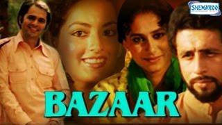 Bazaar - 1982 - Full Movie In 15 Mins - Smita Patil - Naseerudin Shah