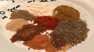 How to make shawarma spice mix seasoning - طريقة تحضير بهارات الشاورما في البيت