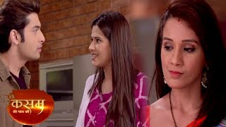 Kasam: Rishi - Tanuja Expose Poorab & Divya | Upcoming Twist