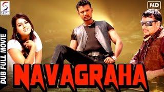 Navagraha - Full Length Action Hindi Movie