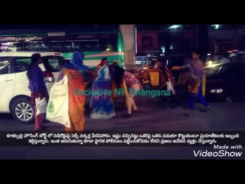 SEX WORKERS FIGHTING ON ROADS // KPHB // HYD // NY Telangana // Exclusive